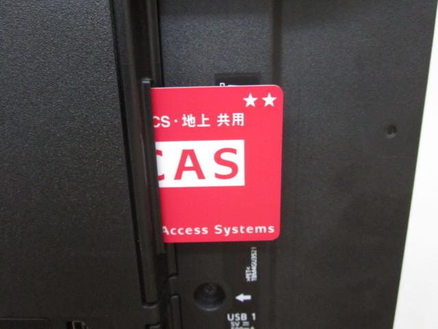 パナソニック・VIERA壁掛け対応・液晶テレビTH-43CS650・15年製_画像7