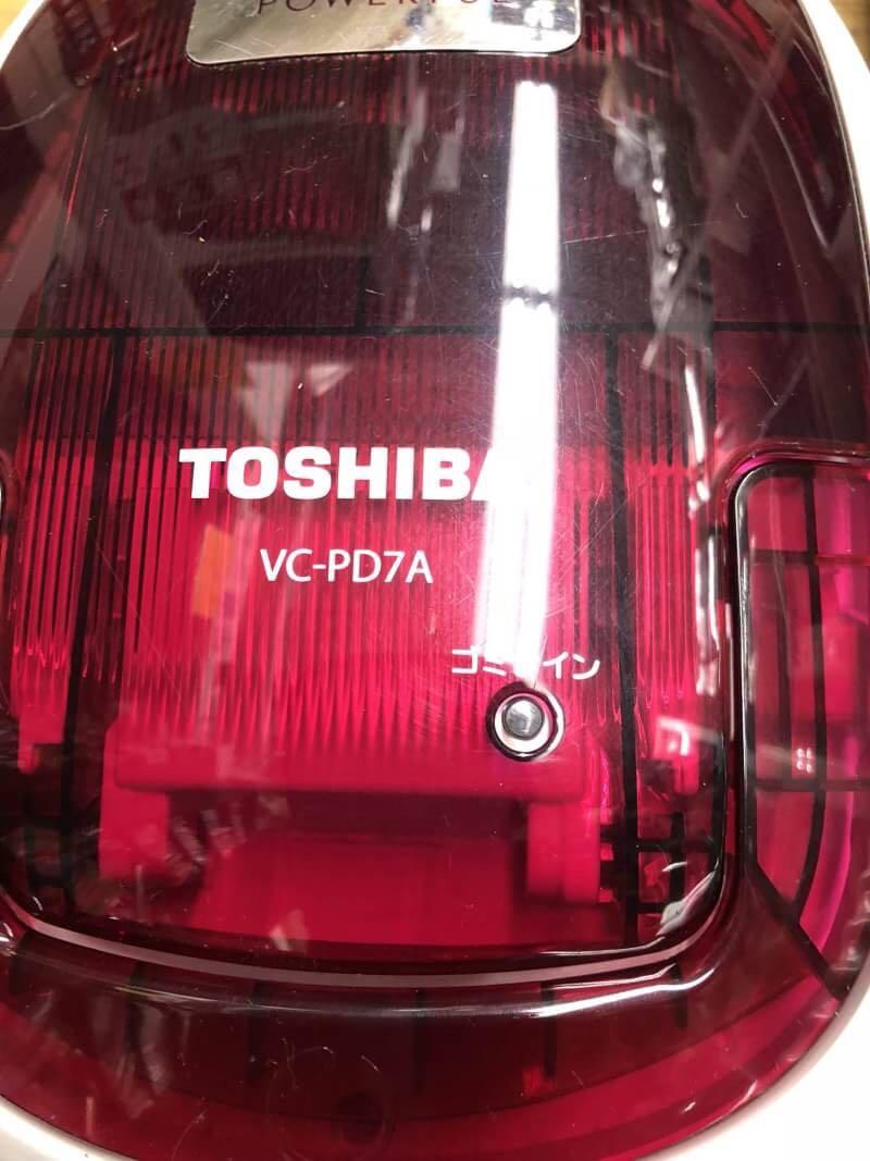 ○G5152 TOSHIBA 東芝 紙パック掃除機 VC-PD7A 2015年製○_画像4