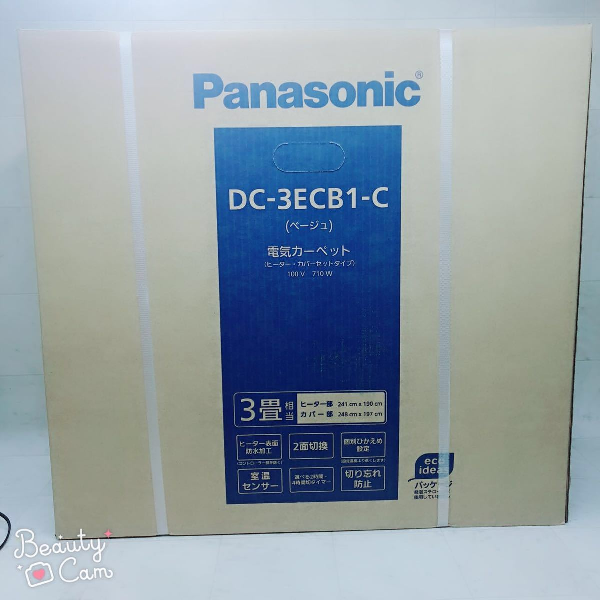 * 新品 パナソニックホットカーペットDC-3ECB1-C _画像3