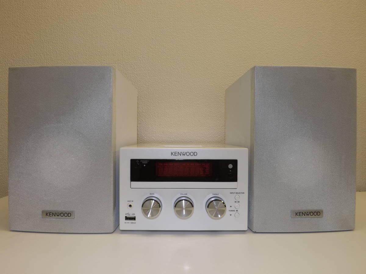 【中古美品】KENWOOD iPod/iPhone対応 DVDコンポ LS-M616