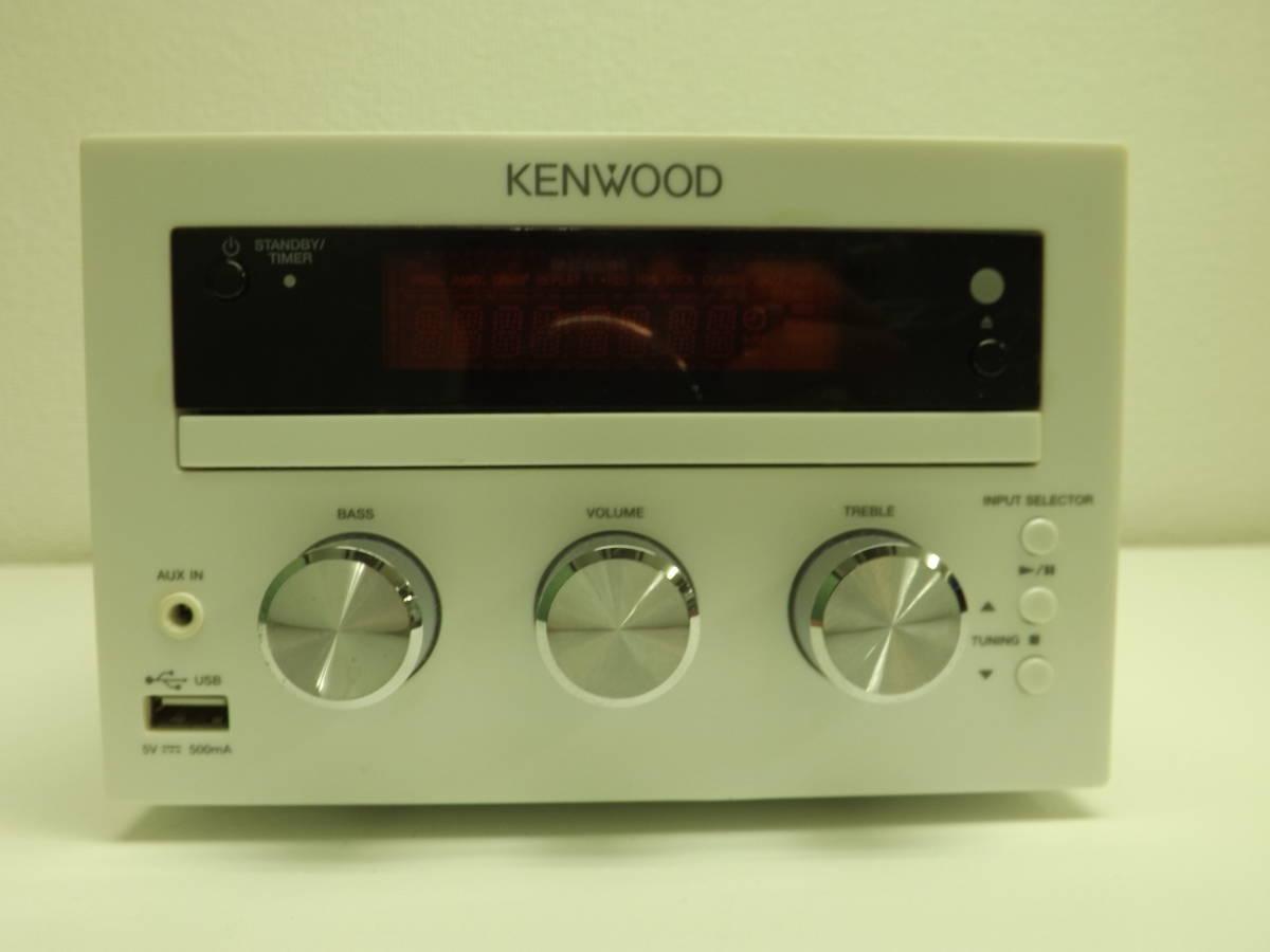 【中古美品】KENWOOD iPod/iPhone対応 DVDコンポ LS-M616 _画像4
