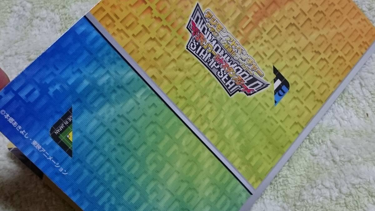 デジモンアドベンチャー 02 カードダス 非売品 イベント限定 0番 00番_画像5