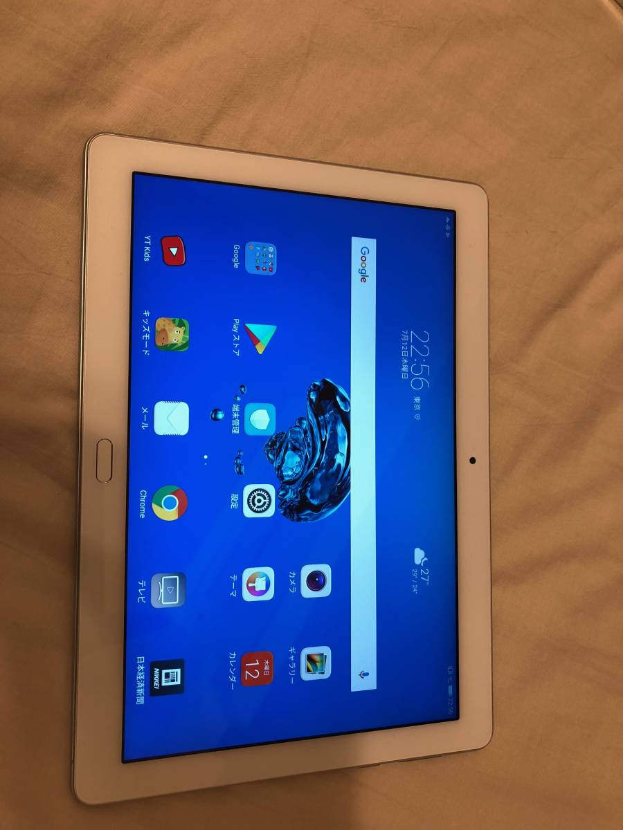 【Used美品】HUAWEI MediaPad M3 Lite 10 Wi-Fiモデル ★1円スタート・即決価格あり★_画像2