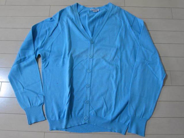 ★リーミルズ LEA MILLS セーター ニット M メンズ カーディガン 水色 サックスブルー イギリス製 made in england 男性 _画像1