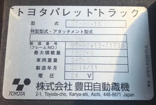 格安!トヨタ 電動 ハンドリフト パレットトラック バッテリー式 1300㎏ 中古 フォークリフト_画像9