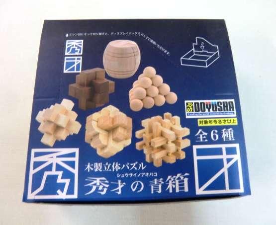 木製立体パズル 秀才の青箱 全6種_画像1