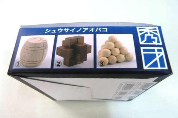 木製立体パズル 秀才の青箱 全6種_画像5