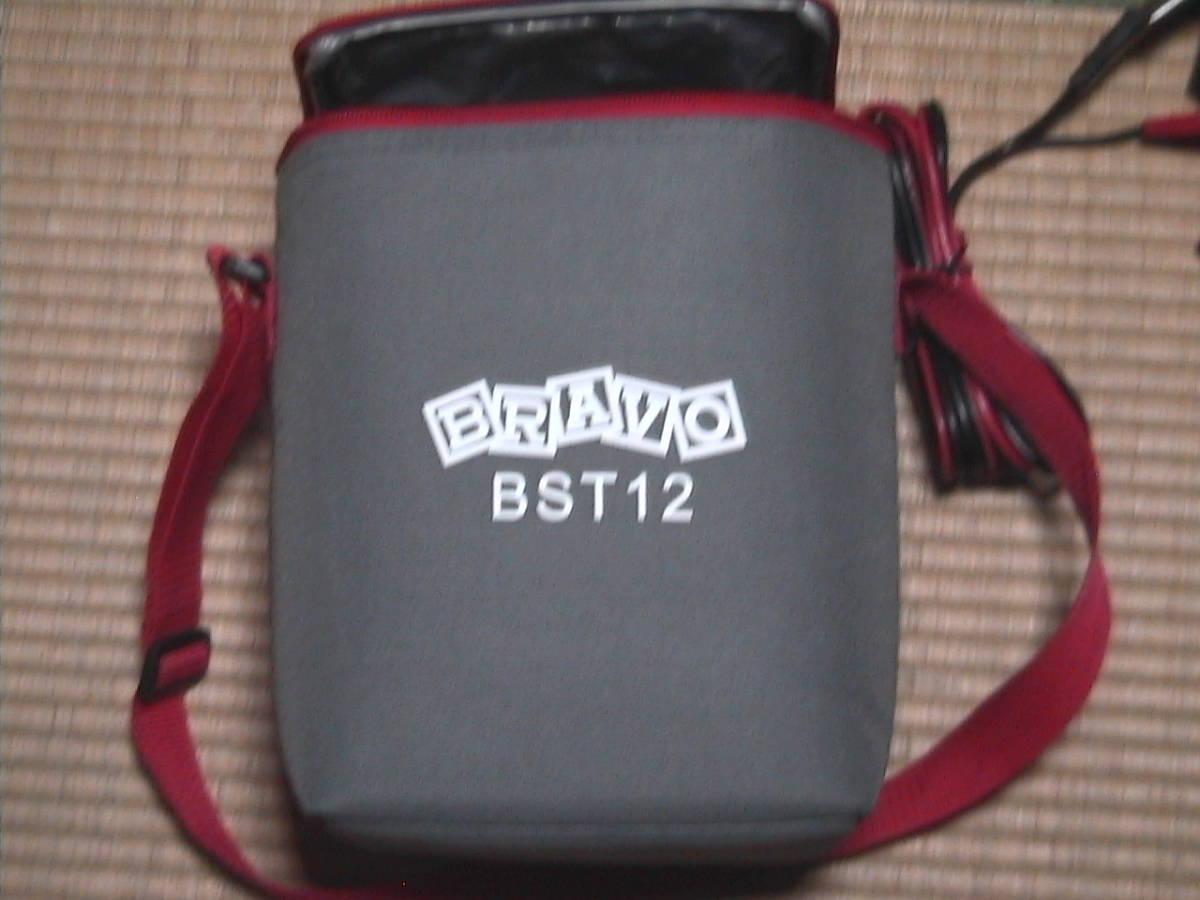 アキレス BRAVO BST12HP 超高圧電動ポンプ_画像2