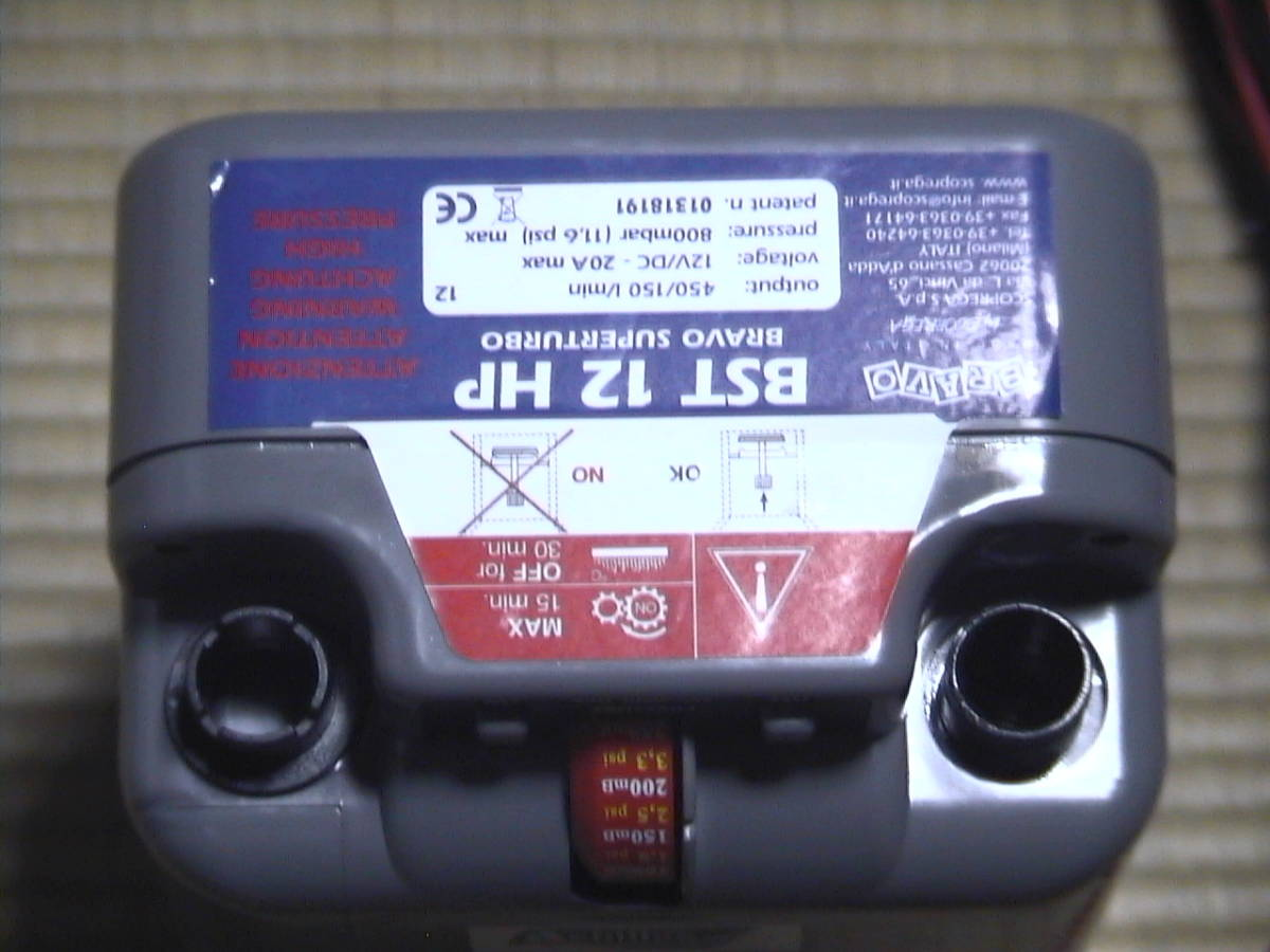 アキレス BRAVO BST12HP 超高圧電動ポンプ_画像5
