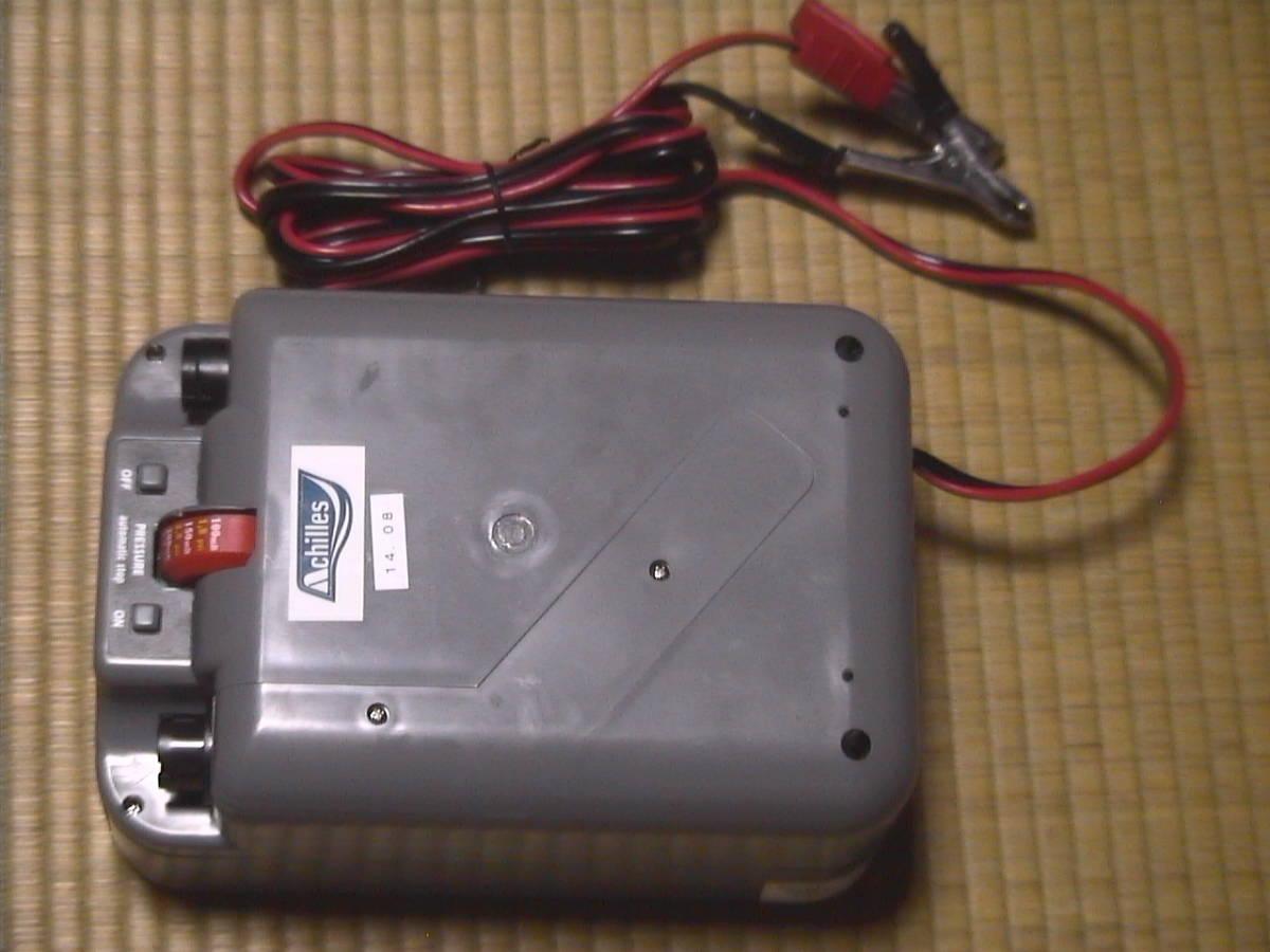 アキレス BRAVO BST12HP 超高圧電動ポンプ_画像6