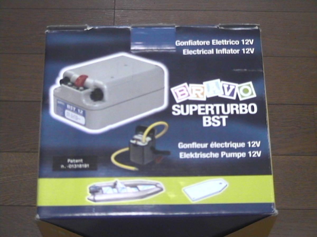アキレス BRAVO BST12HP 超高圧電動ポンプ_画像7