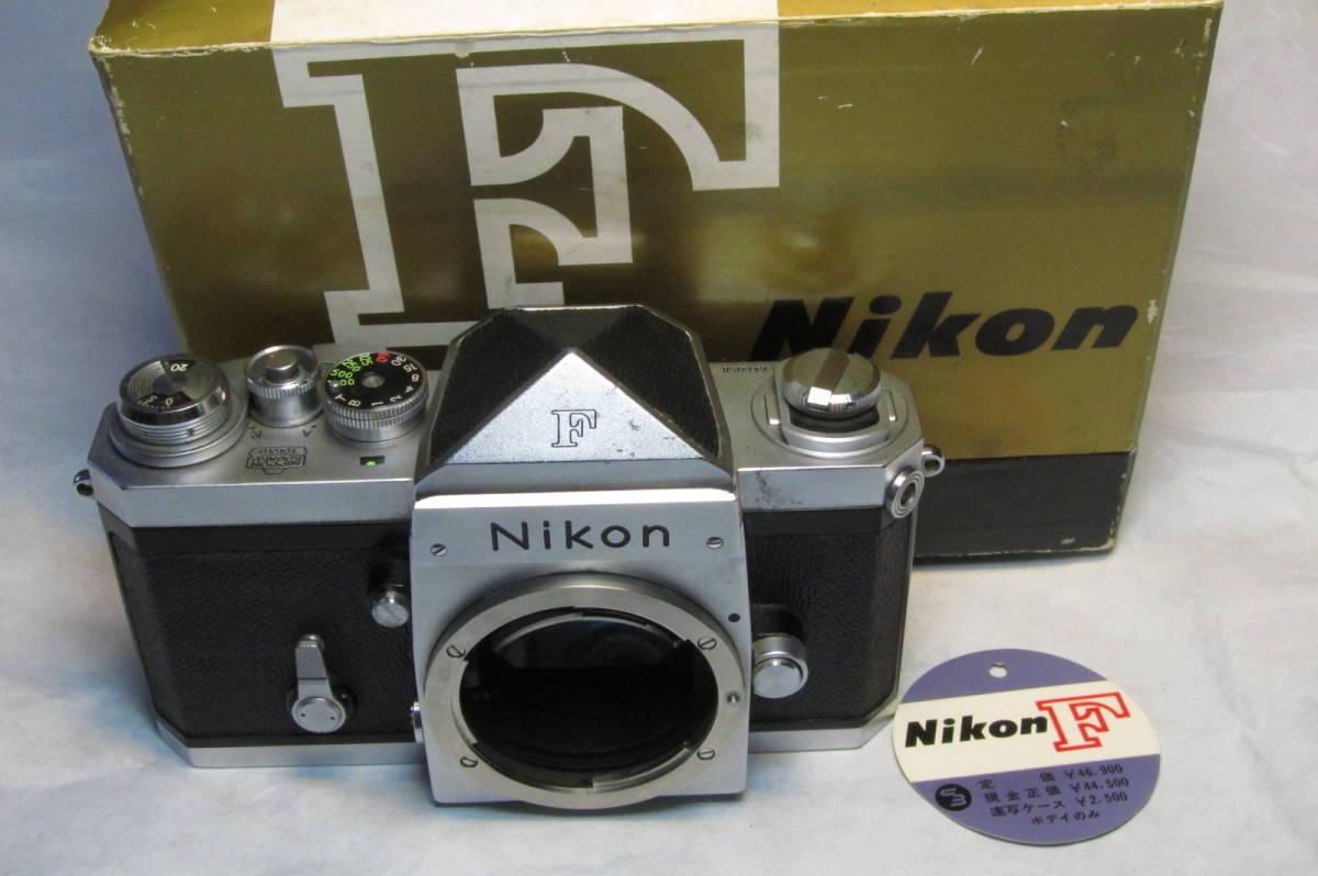 初期型 ニコン NIKON F 641万台 オリジナル 元箱付