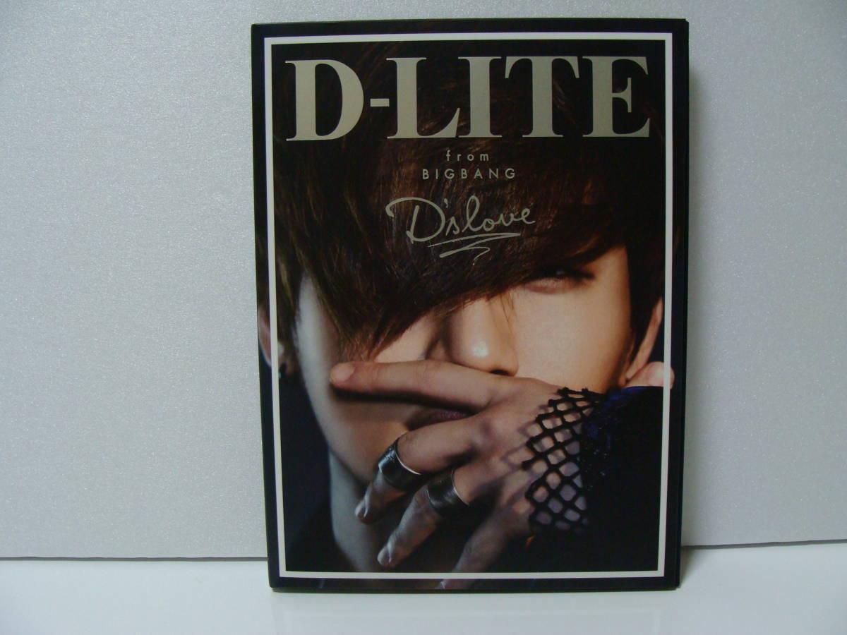【中古CD+DVD】 D-LITE (from BIGBANG) D'slove 【初回生産限定盤】_画像1