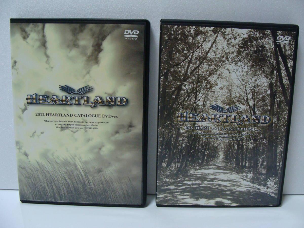 【中古DVD】 HEARTLAND CATALOGUE DVDver. 2012 & 2015 【2本セット】_画像1