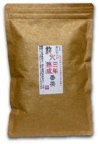 3個セット 宮崎茶房(有機JAS認定、無農薬栽培)、有機熟成三年番茶(薪火仕上げ)120g_画像1