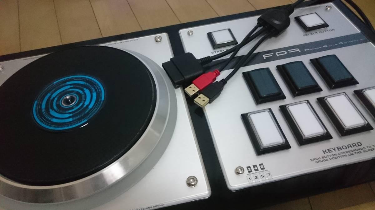 【DAOコン】FP7 EMP (三和ボタン, 20gバネ)