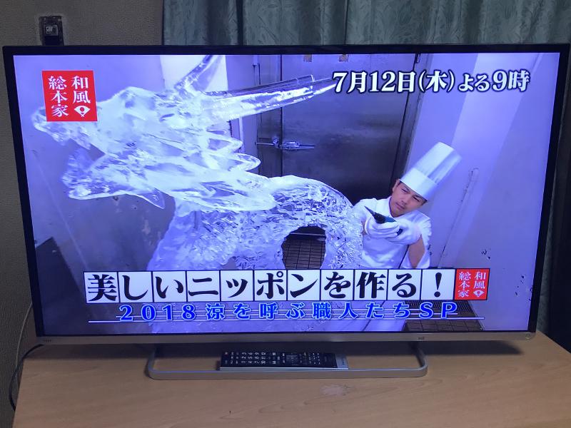 画面(パネル) 新品交換済み 東芝 レグザ 液晶テレビ 42V型 【REGZA 42J8】 デジタルハイビジョン 14年製_画像7