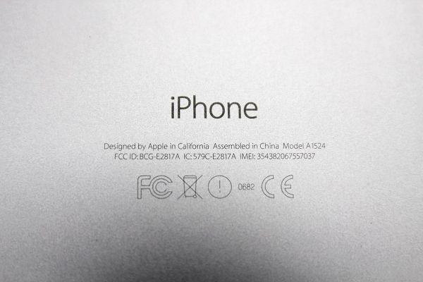 Q003 ★1円~ 超美品 使用少 ソフトバンク iPhone 6 Plus 16GB A1524 スペースグレイ レザーケース付き softbank ◎907_画像7