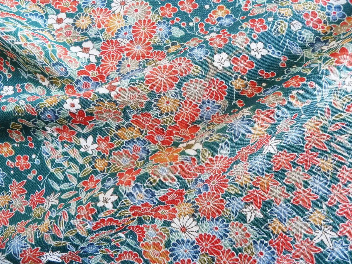 ■彩■古布着物はぎれ/ハギレ 37×164 正絹 縮緬 小花尽くし 鉄色 リメイク素材 お人形 お細工