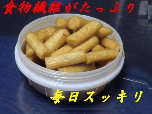 ゴボウの醤油漬け」20袋 ご飯のお供 宮崎県産ゴボウの漬物 おかず おつまみ お茶うけ 色んな料理の付合わせに 食べてスッキリ 送料無料 _画像8