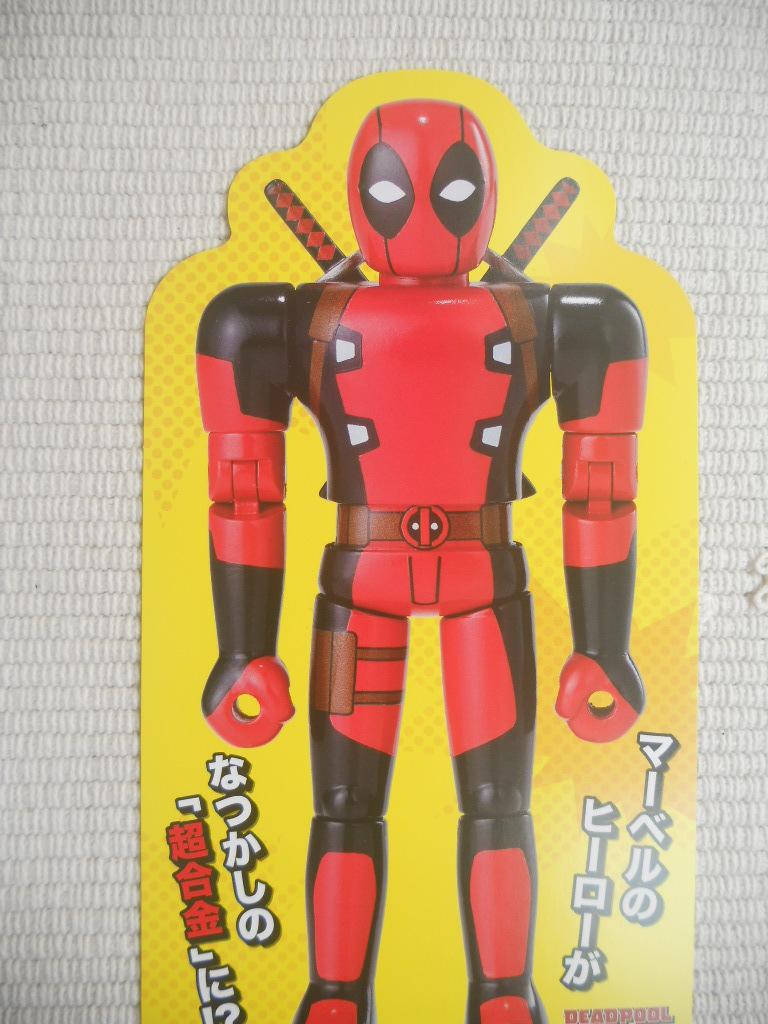 TAMASHII Comic-Con -タマシイ コミ魂- 入場者特典 超合金HEROES ダイカットイラストカード デッドプール_画像3