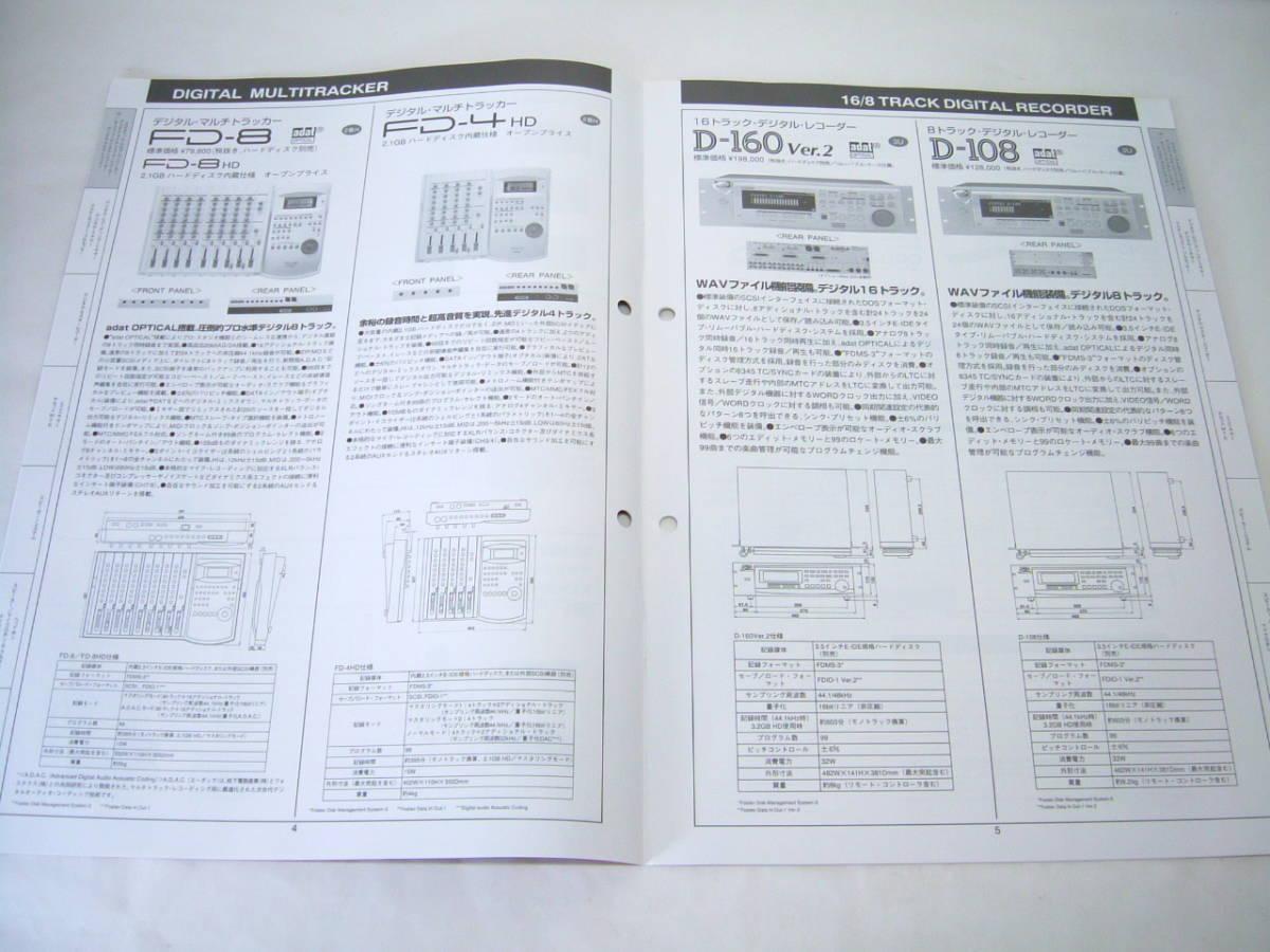 カタログのみ FOSTEX フォステクス 総合カタログ VOL4 1999年7月 FD-8 FD-4 D-160 D-108 VR800 VC-8 VM200 VM04 DE-1 X-34 SP11Mk 6301B 他_画像4