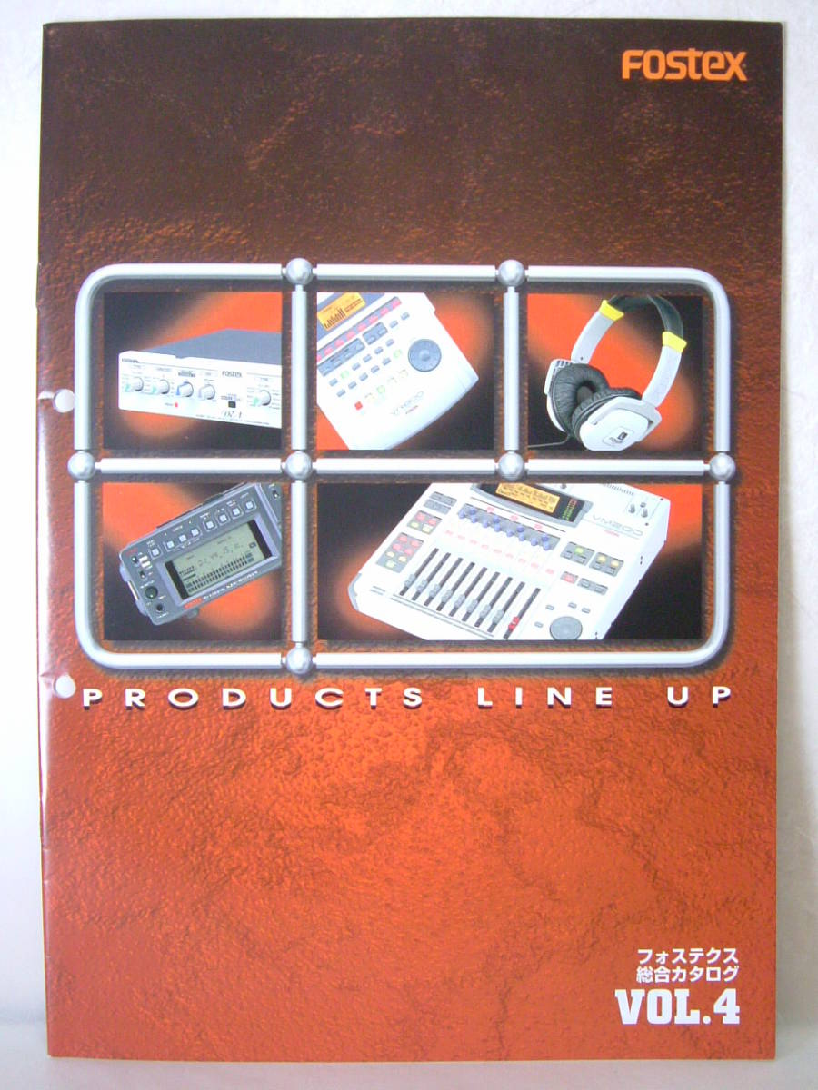カタログのみ FOSTEX フォステクス 総合カタログ VOL4 1999年7月 FD-8 FD-4 D-160 D-108 VR800 VC-8 VM200 VM04 DE-1 X-34 SP11Mk 6301B 他_画像1