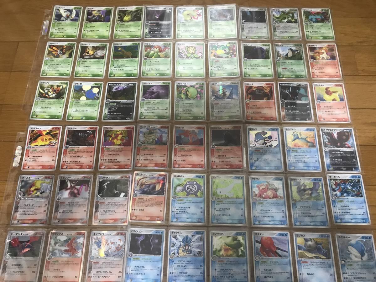 ポケモンカード PCGシリーズ 拡張パック セミコンプ キラ202枚 ex48枚 ノンキラレア133枚 δ種 大量 まとめ売り BW以前旧カード_画像2