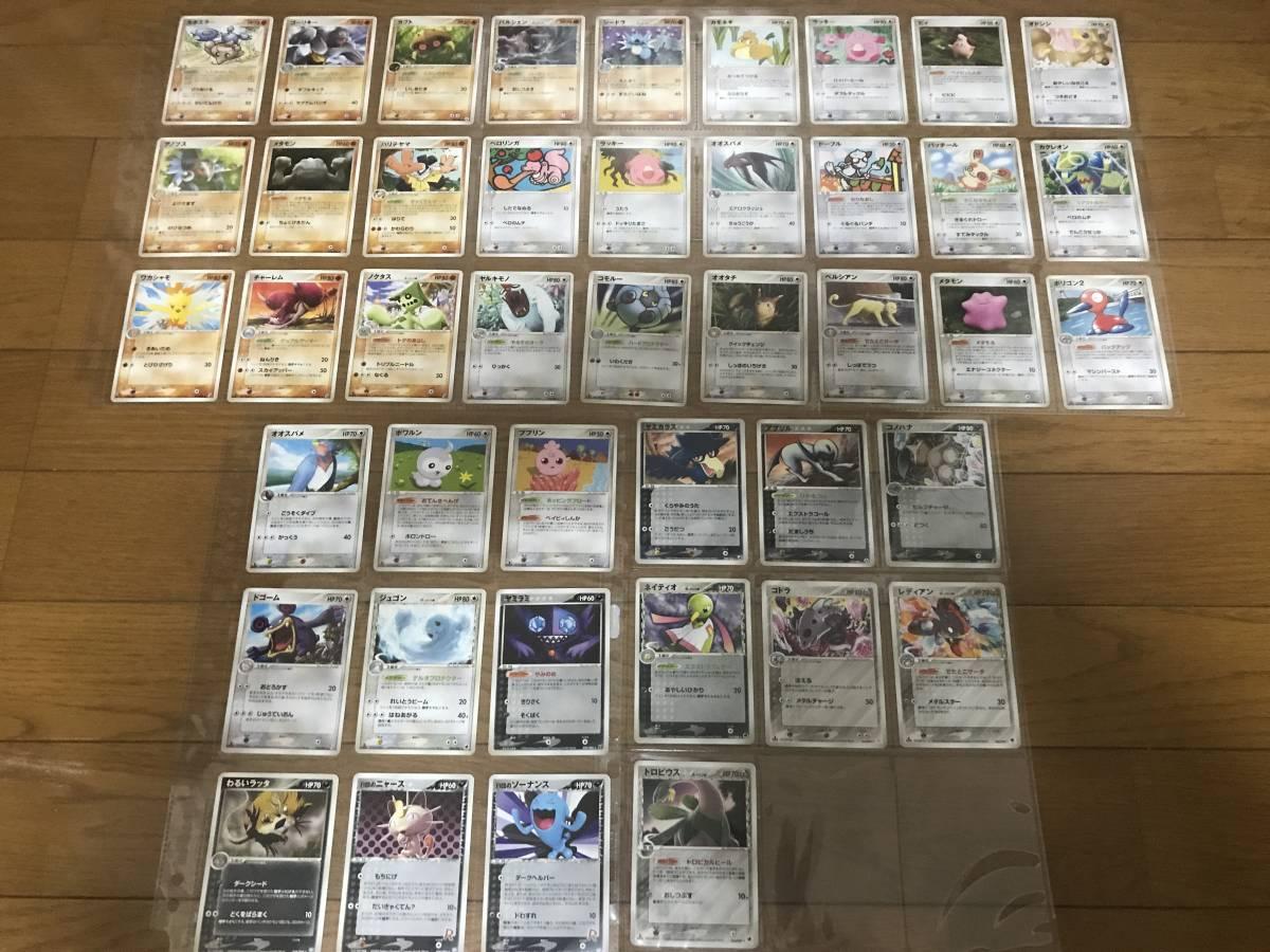 ポケモンカード PCGシリーズ 拡張パック セミコンプ キラ202枚 ex48枚 ノンキラレア133枚 δ種 大量 まとめ売り BW以前旧カード_画像7