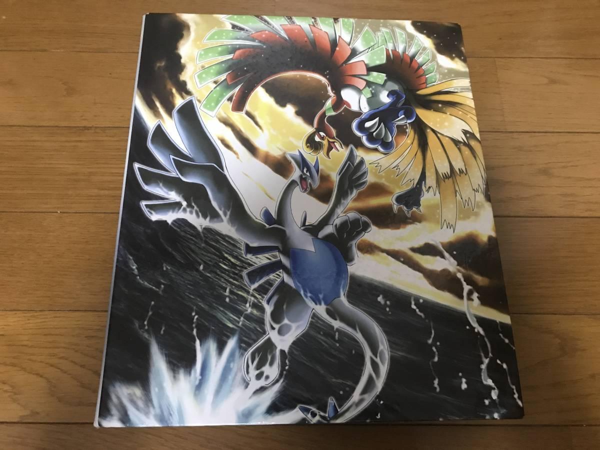 ポケモンカード PCGシリーズ 拡張パック セミコンプ キラ202枚 ex48枚 ノンキラレア133枚 δ種 大量 まとめ売り BW以前旧カード_画像9