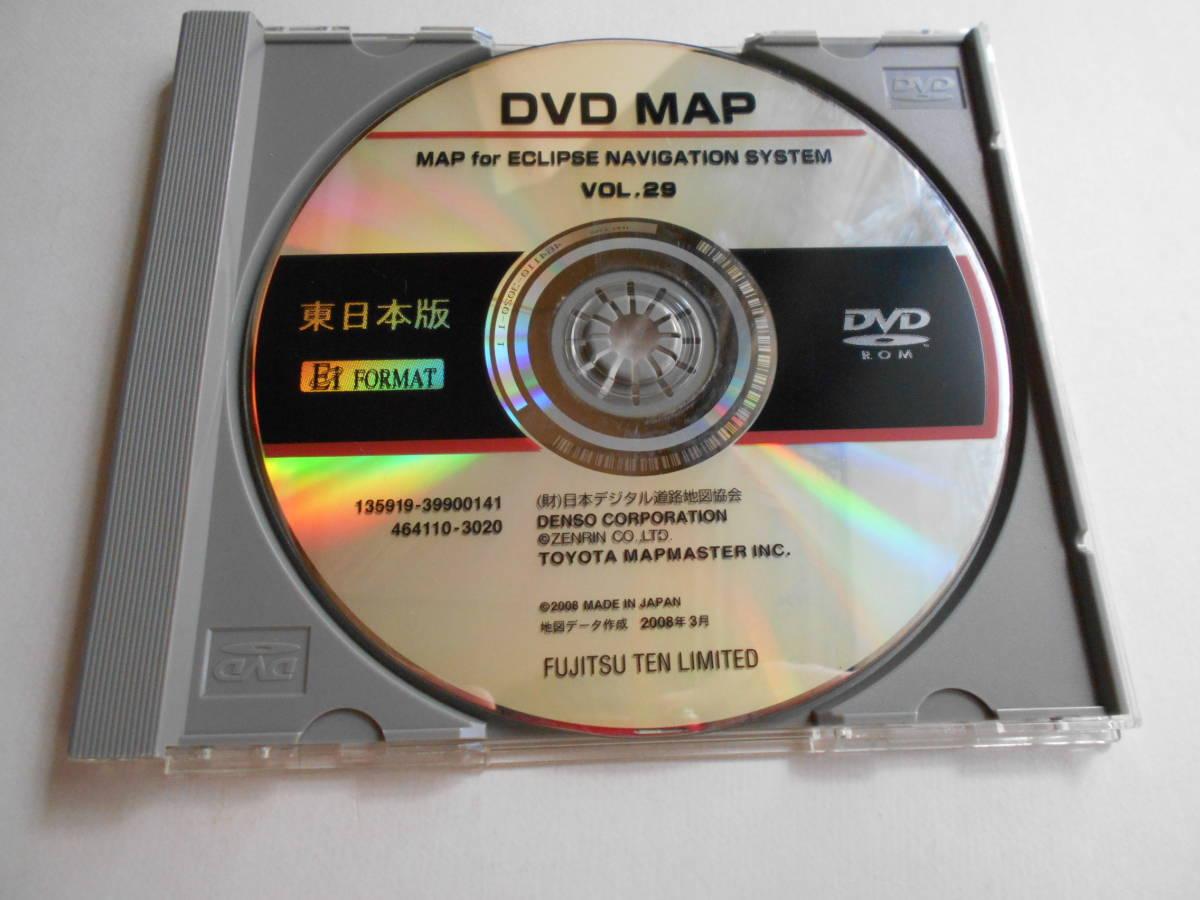 Eclipse ECLIPSE DVD navigation disk DVR-2008DX VOL.29 '03 ... on sc300 navigation, openstreetmap navigation, rx8 navigation, escalade navigation, ram 2500 navigation, android navigation, pt cruiser navigation, crosstour navigation, impreza navigation, g37 navigation, seaclear navigation, cr-z navigation, eos navigation, 4runner navigation, passat navigation, mazda3 navigation, gui navigation, z4 navigation, s-class navigation, challenger navigation,