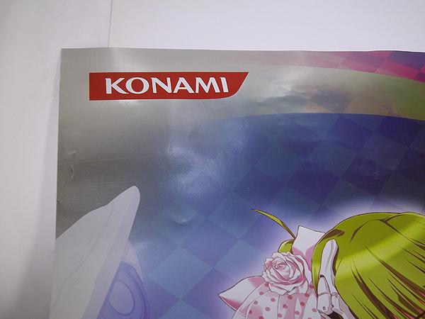 beatmania ビートマニア IIDX 19 Lincle 大判B1サイズ 店頭用ポスター_画像4