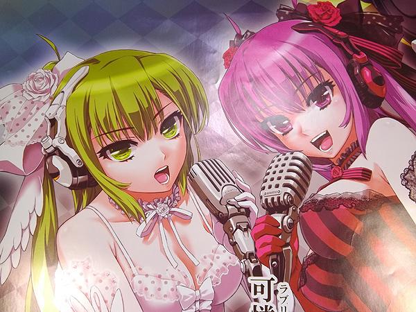 beatmania ビートマニア IIDX 19 Lincle 大判B1サイズ 店頭用ポスター_画像2