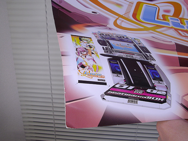 beatmania ビートマニア IIDX 19 Lincle 大判B1サイズ 店頭用ポスター_画像6