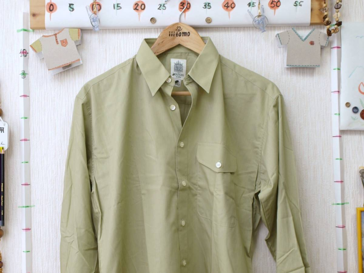 ♪服1949♪ 長袖 絹10%混紡のワイシャツ フラップ(ふた)付きポケット BOUTON 日本製 M-80 未使用品 (クリポス発送可) ~iiitomo~_ご覧いただきありがとうございます