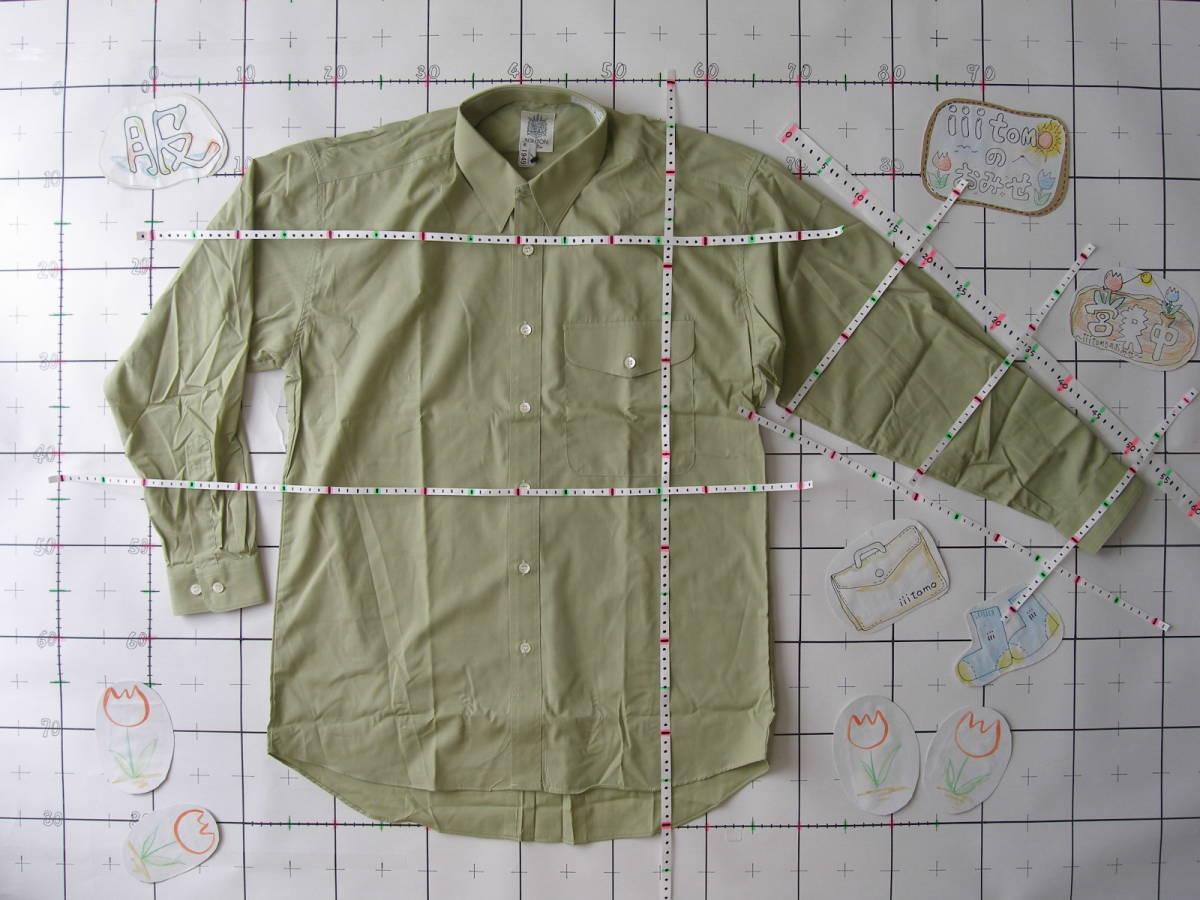 ♪服1949♪ 長袖 絹10%混紡のワイシャツ フラップ(ふた)付きポケット BOUTON 日本製 M-80 未使用品 (クリポス発送可) ~iiitomo~_寸法写真(ヤフーボックスの写真は拡大可)