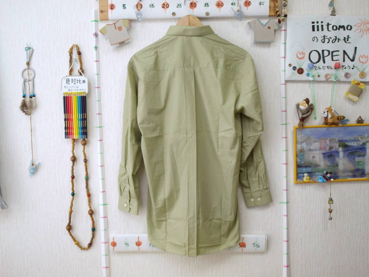 ♪服1949♪ 長袖 絹10%混紡のワイシャツ フラップ(ふた)付きポケット BOUTON 日本製 M-80 未使用品 (クリポス発送可) ~iiitomo~_画像2