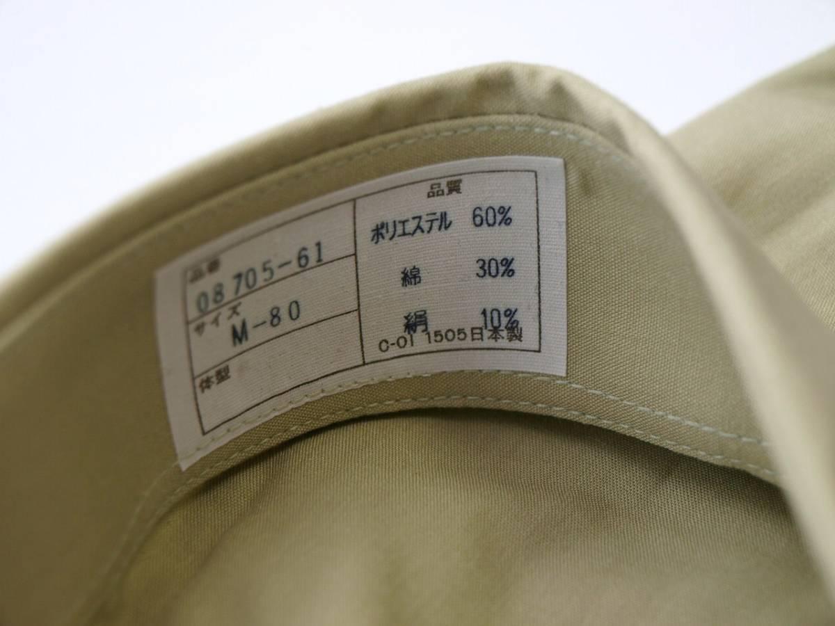 ♪服1949♪ 長袖 絹10%混紡のワイシャツ フラップ(ふた)付きポケット BOUTON 日本製 M-80 未使用品 (クリポス発送可) ~iiitomo~_画像7