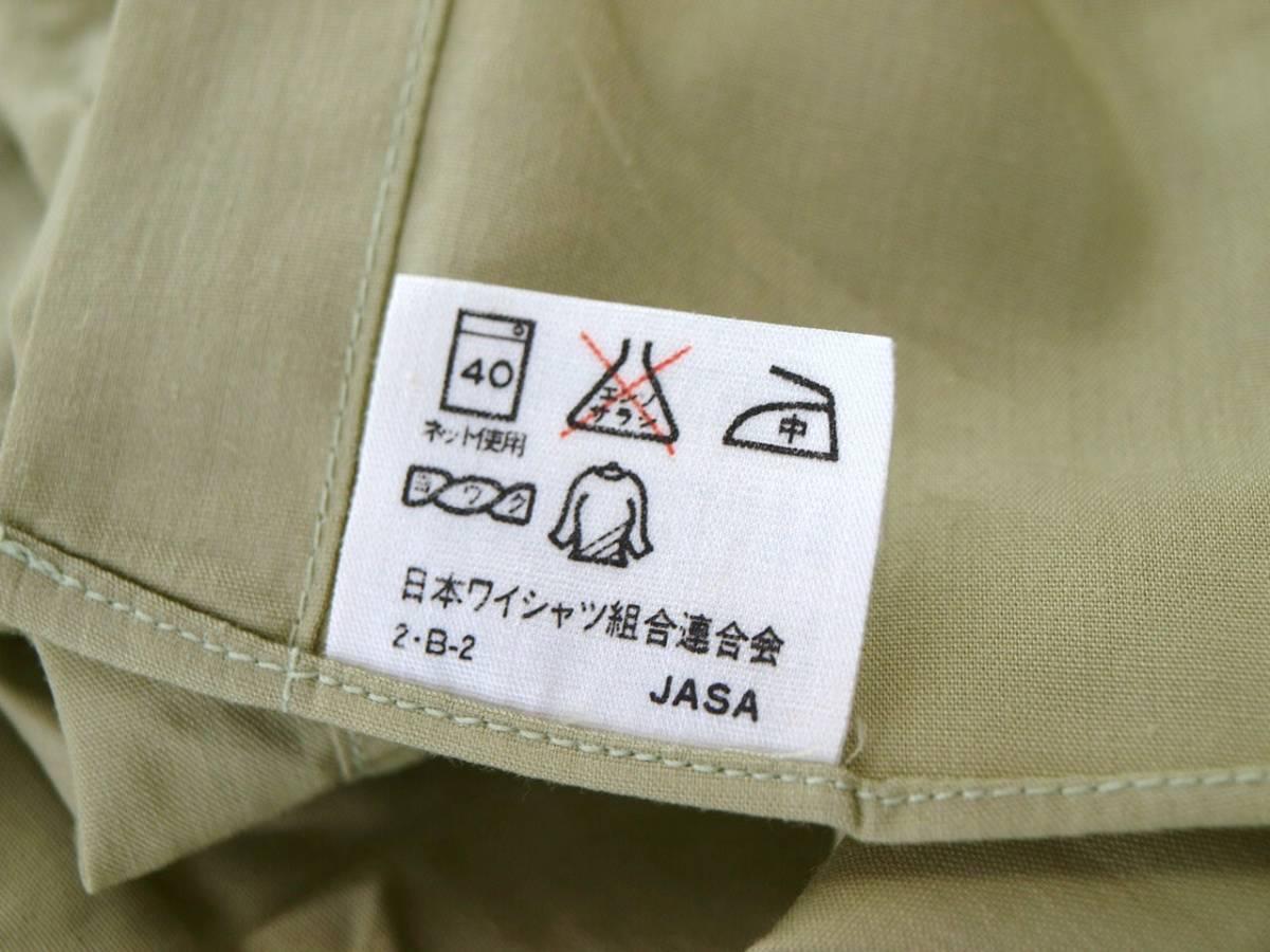 ♪服1949♪ 長袖 絹10%混紡のワイシャツ フラップ(ふた)付きポケット BOUTON 日本製 M-80 未使用品 (クリポス発送可) ~iiitomo~_画像9