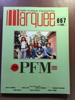 marquee マーキー vol.067_画像1