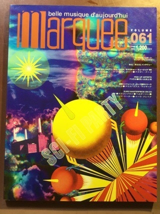 marquee マーキー vol.061_画像1