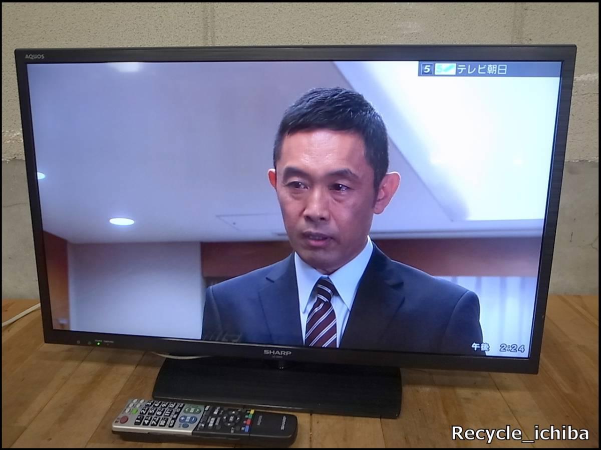 14年製★シャープ 液晶テレビ 32V型★LC-32H11★