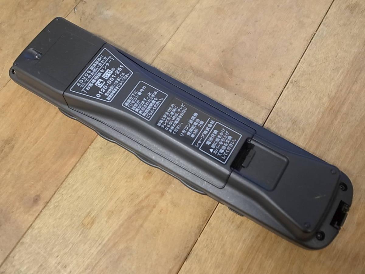 14年製★シャープ 液晶テレビ 32V型★LC-32H11★_画像3