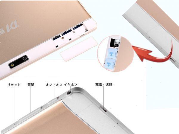 大容量32GB■10.1インチ■送料無料■金属3色■デュアルSIM4G通話!_画像4