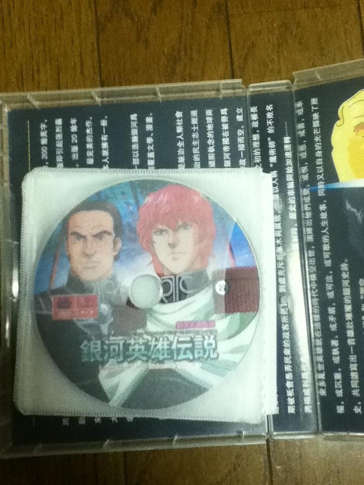 銀河英雄伝説 全話(本編1-110話+外伝編)_画像4
