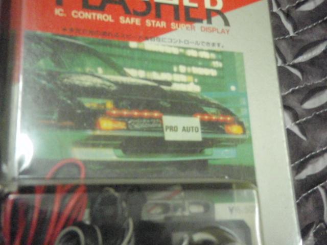 売り切り★当時物 初期 ナイトライダー 新品 旧車 GX71 GX61 GX81 ケンメリ ジャパン 430 330 GZ10 GA61 AE86 GA70 Y30_画像2