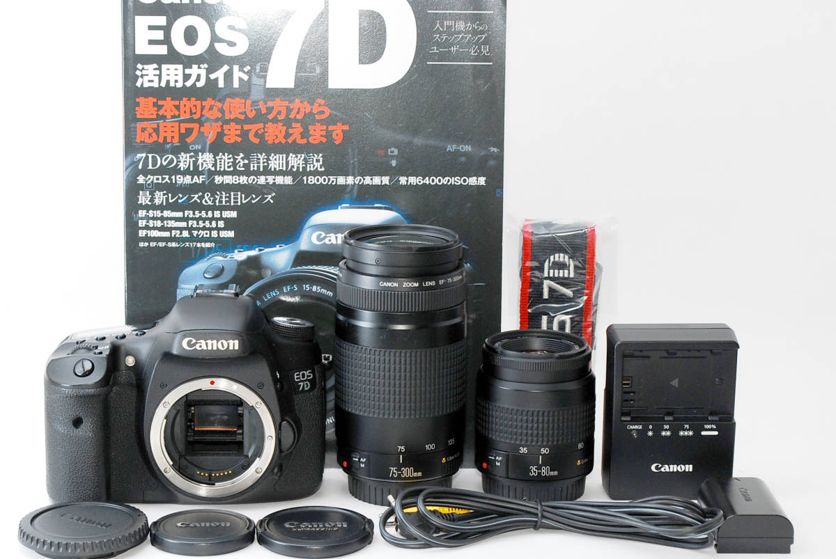 ★極上美品★ Canon キャノン EOS 7D 標準&望遠 純正ダブルレンズセット 38800円