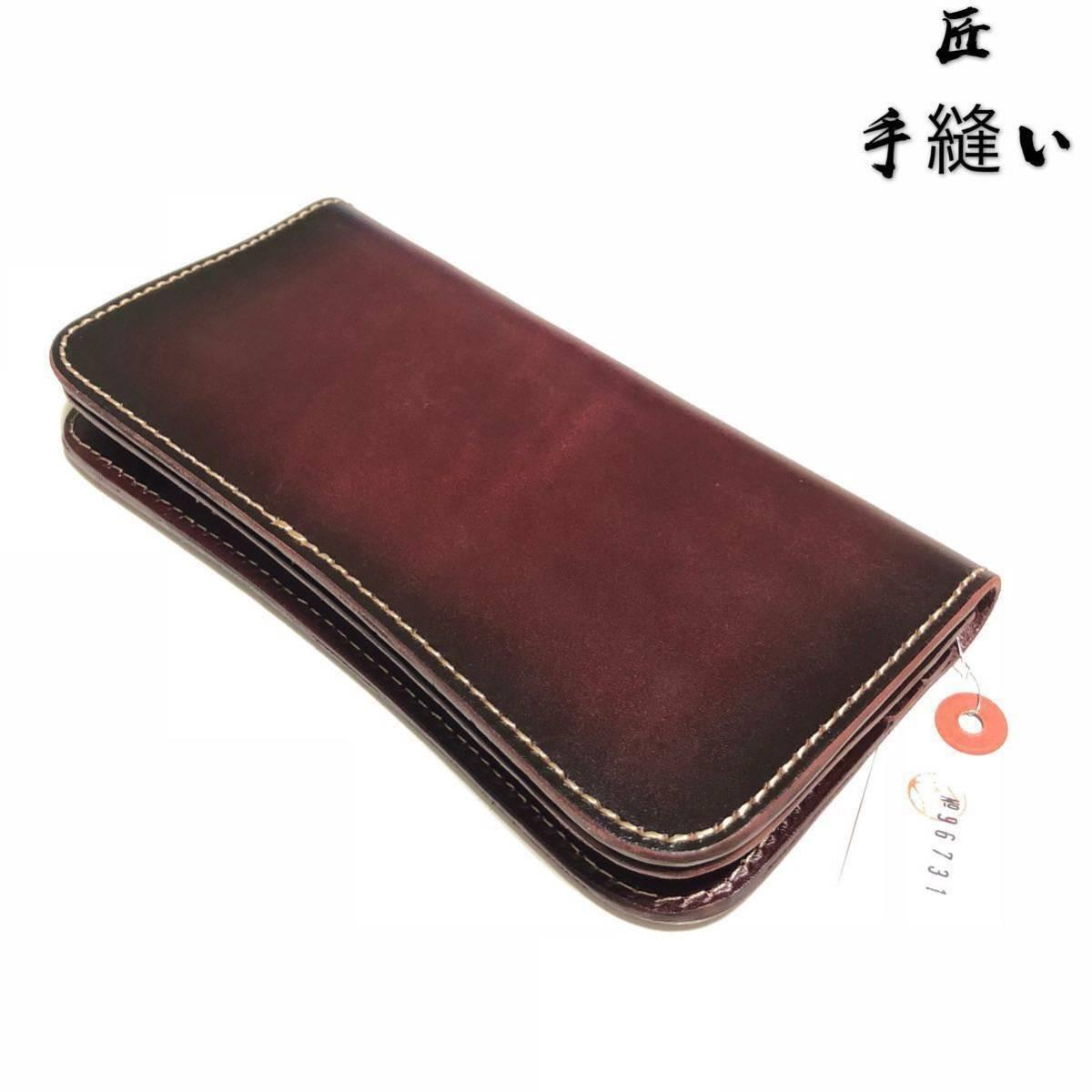 d885693513cf メンズ二つ折り財布の値段と価格推移は?|3,280件の売買情報を集計した ...
