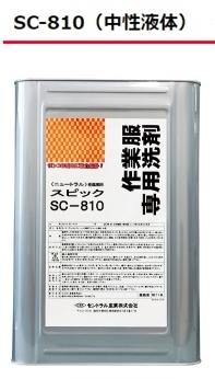 作業服専用洗剤(中性液体)「SC-810 18L」セントラル産業(株)_画像1