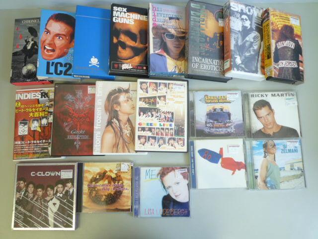 【まとめ売り】 ★ 音楽VHSビデオ、音楽DVD、音楽CD ★ L'Arc~en~Ciel/椎名林檎/BON・JOVIなど 邦・洋楽アーティスト 19枚セット